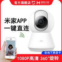 Millet camera wireless monitoring home phone remote wireless wifi HD Night Vision Home Camera White