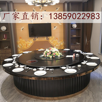 Hotel electric table round table 20 people 15 with induction cooker turntable hotel tabletop imitation marble hot pot table and chairs