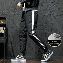 Japanese mens down pants wear winter trousers Korean fat trend of youth cold thin slim pants men