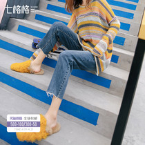Seven grid straight spring jeans womens 2019 female new Korean version was thin waist loose wild pants