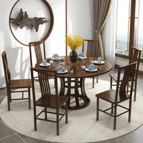 Zen full solid wood dining table 1 3 meters ash wood dining table and chair combination restaurant Round Table 1 2 new Chinese dining table