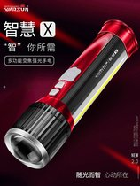 Smart X magic body-proof LED flashlight bright light multi-function charging ultra-bright outdoor COB.