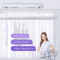 Green rice Aqara intelligent electric clothes dryer indoor remote control automatic lifting Air drying drying lighting racks
