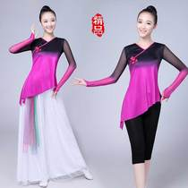 Classical dance dress female adult practice clothes body rhyme yarn clothing modern body teacher new suit elegant Chinese style
