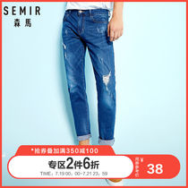 Semir jeans mens autumn thin section hole cowboy feet pants Korean version of the trend of mens trousers straight leisure