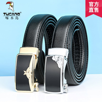 Woodpecker female belt casual fashion ladies belt automatic buckle trendy fashion personality new pants waist female belt