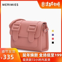 merimies Thai Cambridge bag star with solid color candy color shoulder bag messenger bag M number