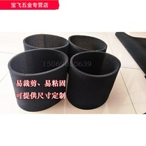 Roots blower air filter dust cover polyurethane filter black sponge filter silencer cotton