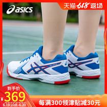 ASICS Arthurian tennis shoes male spring 2019 white sports shoes love the world non-slip shoes genuine