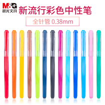 Morning light color gel pen 0 38mm a box of students with notes colorful candy color full needle color pen set 12 Korea Small fresh 13 Color New popular hand pen stationery wholesale