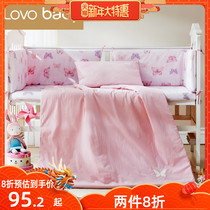 lovobaby mother and baby baby bedding baby four seasons universal bed around the crib 8 sets
