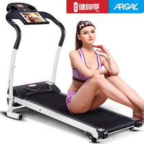 Ay gore family walker small ultra-silent folding multi-function electric treadmill fitness equipment.