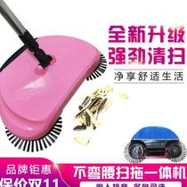 Magic vacuum mopping machine mop charging hand push suction sweep mop sweeping machine household electric broom cleaning