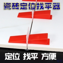 Tile finder floor tile paste wall wall auxiliary tool card locator paste brick god wedge leveler