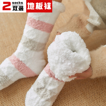 Autumn and winter floor socks adult coral velvet home warm socks female velvet thickened sleeping carpet socks month socks