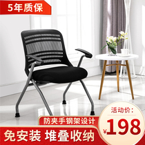 Training chair folding assistant class student desk chair News reporter chair free installation integrated conference office chair