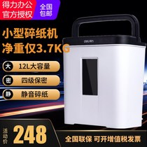 Effective paper shredder 9939 shredder household small portable electric Mini paper shredder commercial high power shredder office mute file shredder