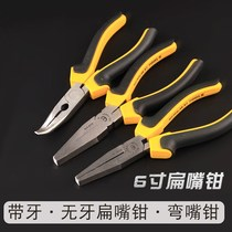 6 inch flat mouth pliers toothless toothless duckbill pliers mini flat mouth pliers flat mouth pliers curved mouth pliers 3 sets