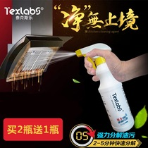 Time Specialty Shop-oil star buy 2 send 1 powerful kitchen heavy oil clean bathroom multi-effect Super Energy cleaner