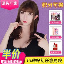 Xin Yuyuan wild simulation Yi milk large fake milk disguise male silicone fake breast fake mistress anchor wearable fake chest