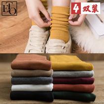 Heap socks female tube socks South Korea cotton spring and Autumn Winter ins stocking Japanese cute Korean version of the long tube thin models