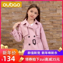 Girls coat jacket 2020 new Korean version of the long section of the Western spring in the Big childrens spring coat British wind