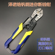 Germany original Zeno network vanadium steel hardened and hardened mini wire cutters steel shears labor-saving steel wire pliers