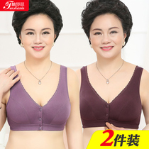 Mom underwear bra in the elderly female front buckle old bra no rims cotton vest large size cotton gathered