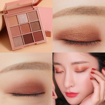 Net Red nine lattice earth color Pearl color matte glitter parity student ins Super fire make-up eye shadow