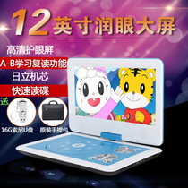 Xia Xin dvd player to read the disc of the small TV elderly VCD home cd small screen portable one player
