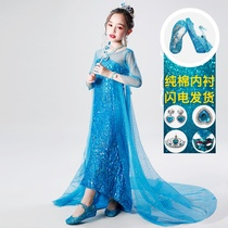 Frozen queen Aisha love sand girl princess dress Halloween childrens clothing Aisha yarn tail dress