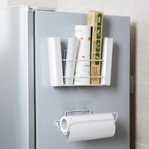 Refrigerator storage rack side hanging bag home kitchen plastic film storage rack iron refrigerator side wall rack toilet