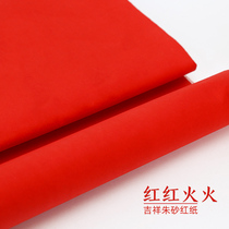 Marriage big red paper red paper large thick cut paper pressure manhole cover couplets wedding wedding supplies write single couplet
