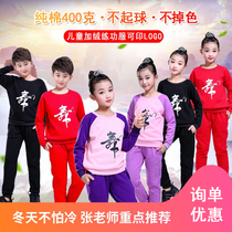 Autumn and winter models children plus velvet thickening practice clothes dance suits Cotton Boys and girls Latin dance sports sweater