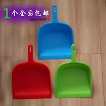Small dustpan single plastic garbage shovel a handful of dust bucket small dustpan rubbing hand-held small affixed to the ground garbage shovel