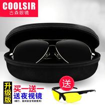 Goodson men sunglasses sunglasses men driving polarizing sunglasses sunglasses driver driving mirror A103
