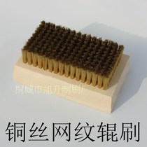 High quality stainless steel wire brush ceramic anilox roller cleaning metal superfine genuine plate brush copper wire brush