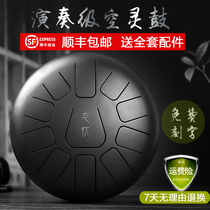 Shunfeng hollow drum children beginner hand-disc drum adult Sanskrit sound hollow piano color empty drum xuan empty steel tongue drum.