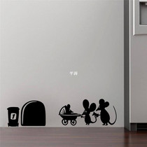 Childrens house house hole wall stickers room decoration
