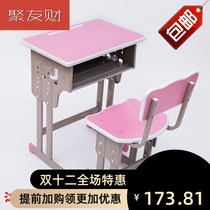 Princess writing homework chair girls writing desk chair set table school single child home child student