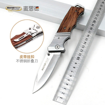 Germany maxide multi-function folding knife fruit knife stainless steel knife outdoor camping survival self-defense knife picnic knife