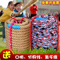 Tug Race Special Rope adult Bold Hemp rope children do not hurt hand cotton kindergarten students