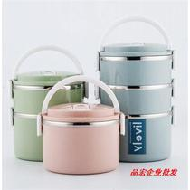 304 stainless steel student adult insulation lunch box stainless steel large capacity lunch box crisper multi-layer snack box