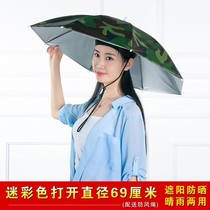 Folding umbrella cap on the head with an umbrella head with a hat on the hat head with an umbrella hat hooded umbrella hat