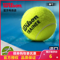 Wilson will win tennis training stretch single play practice match authentic Wilson tennis game ball