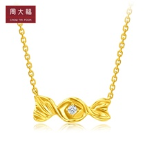 New Chow Tai Fook Jewelry candy 18K gold diamond necklace pendant u177621 gift