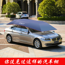 Outdoor car sunshade automatic mobile insulated car shed canopy rain sunscreen car vats telescopic garage