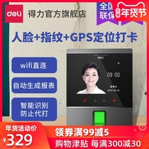 Effective face facial recognition attendance machine d3 fingerprint face one machine finger attendance even mobile phone punch employees to work anti-generation brush face attendance punch D2 off-site attendance