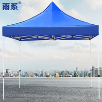 Outdoor canopy tent folding umbrella four-legged awning large car shed stall sun umbrellas commercial