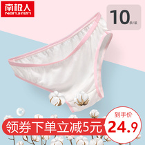 Antarctic disposable underwear underwear female travel cotton postpartum maternal month travel essential supplies shorts male